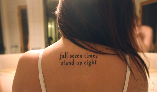 Never Give Up Break up Tattoo